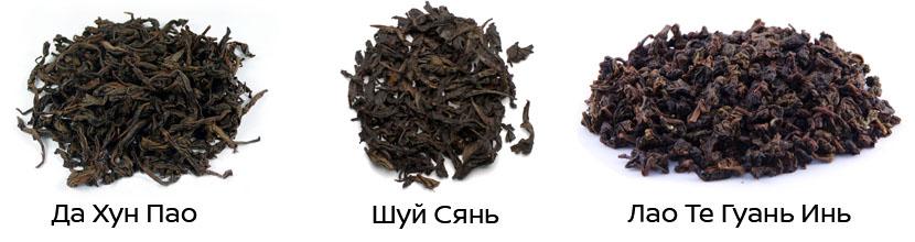 Как заварить Да Хун Пао, Шуй Сянь, Лао Тегуанинь и Белый чай